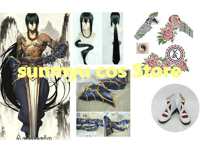 Livraison gratuite! destin/Grand ordre FGO Assassin Shinjuku Wanderer Yan Qing cosplay perruque chaussures armure de tatouage, taille personnalisable