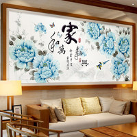 D SH Square/Round Diamond Painting Wealthy Blue Peony Flowers Cross Stitch Modern Living Room Decor Diy Diamond Embroidery