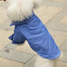 Pet Clothing Dots Printed Cotton Blue Dog Tshirt