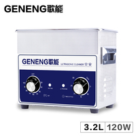 Ultrasonic Cleaner Washer 3.2L 120w Heater Glassware Dishes Lab PCB Hardware Ultrasound Washing Bath Parts 3L Machine Tanks Tool