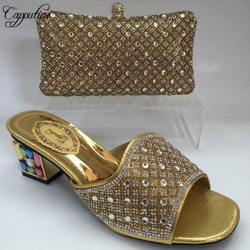 Capputine Nigerian Gold Color Party Shoes And Matching Bag Set African Style High Heels Shoes And Bag Set Free Shippig BL805C