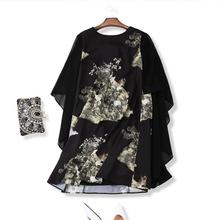 Europe and the United States women's clothing The new summer 2017 vintage print shawl with a seven-sleeved dress