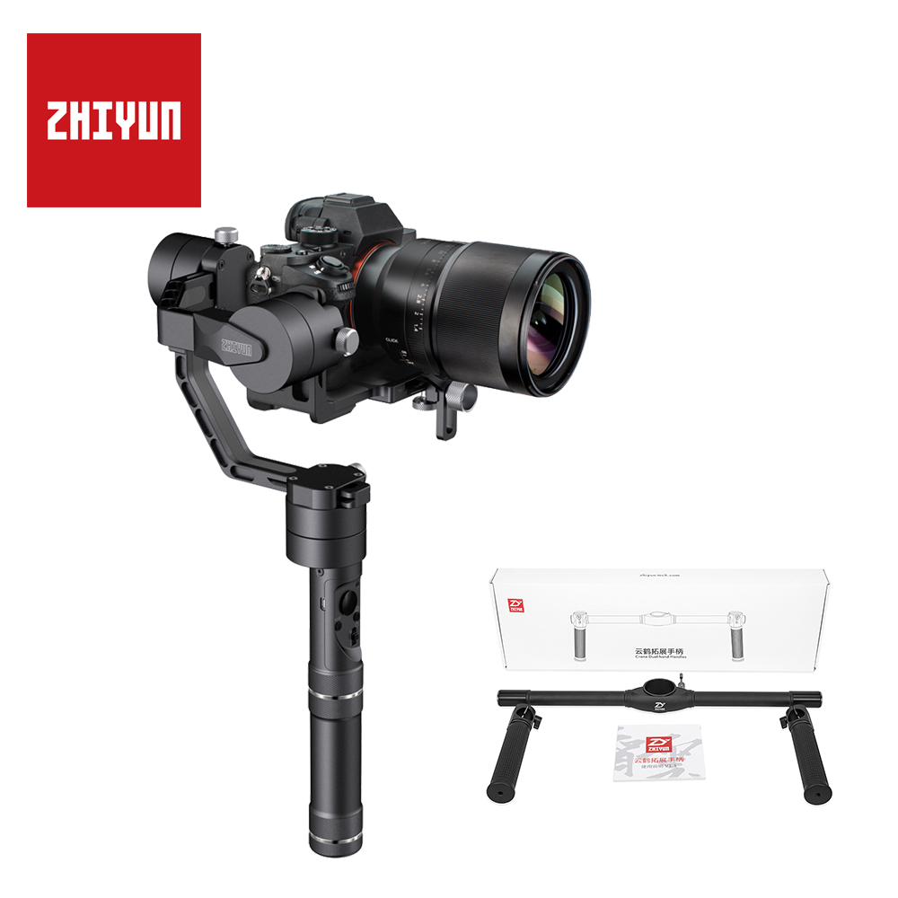 ZHIYUN Original Crane V2 3rd Axial Stabilizer 360 panoramic 1800g Payload for Mirrorless Camera Handheld Gimbal