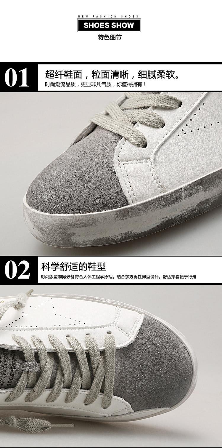 ca769ccbe9cc13 Italy Golden Goose Shoe Leather Goose Korean sneakers Men casual ...