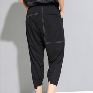 Image 4 - [EAM] 2020 New Spring Autumn High Elastic Waist Line Split Joint Loose Pocket Harem Pants Women Trousers Fashion Tide JW598