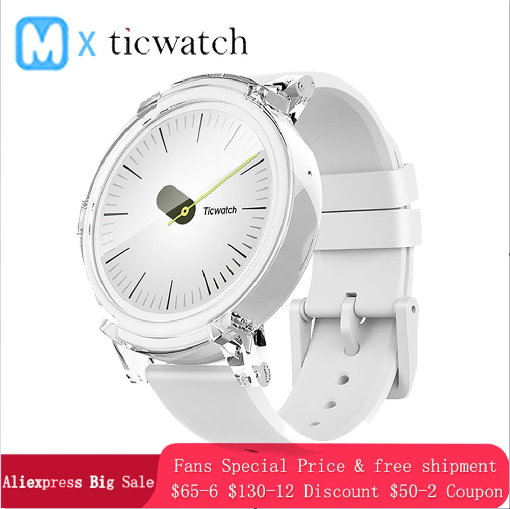oversea Ticwatch E2 Sports Smart Watch Android Wear OS Bluetooth GPS Heart Rate Monitor WIFI MT2601
