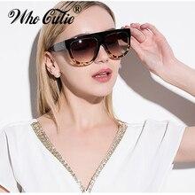 WHO CUTIE Fashion Women Sunglasses Brand Designer Flat