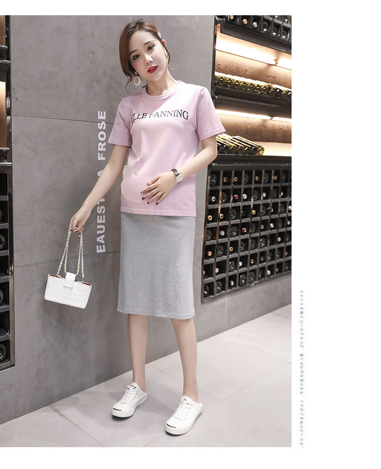 Maternity Dress Skirt 2019 Spring And Summer Dress New Fashion Tide Mother Long Knit Split Skirt