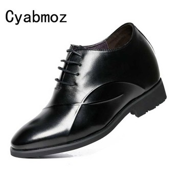 Genuine Patent Leather Oxford Business Dress Shoes Increase Men's Height 6/8/10CM Invisibly Elevator Party Wedges Wedding Shoes