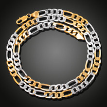 Brass Chain Necklace two tone figaro chain for man 9mm High Quatity Fashion Party Gift Curb Link Chain Hip Hop Jewelry 23.5 Inch two tone cut out chain bag