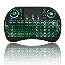 I8 Беспроводная мини-клавиатура с подсветкой 2,4 ГГц с сенсорной панелью, клавиатура, мышь для Raspberry Pi 3 RPI 2 мини-ПК Smart tv Android tv Box