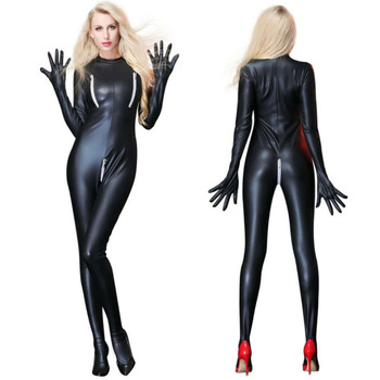GNDHICL Sexy Lingerie Black PVC Faux Leather 1