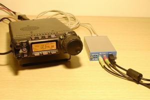 Image 2 - 2019 USB PC linker Adapter MINI LINK radio communicator connector voor YAESU FT 891/991/817/ 857D/897D DATA KAT ICOM C 2710 2720