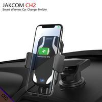 JAKCOM CH2 Smart Wireless Car Charger Holder Hot sale in Stands as switch smart watch joycon nintend switch games