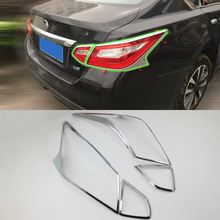 цена на Car Accessories Exterior Decoration ABS Trim Rear Light Tail Lamp Cover Trim For Nissan Altima 2016 Car Styling