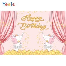 Yeele Pink Curtain Elephant Baby Children Birthday Party Photography Backgrounds Custom Photographic Backdrops For Photo Studio