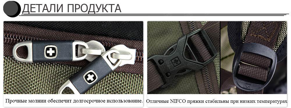 NewForC-SW8350RU_09