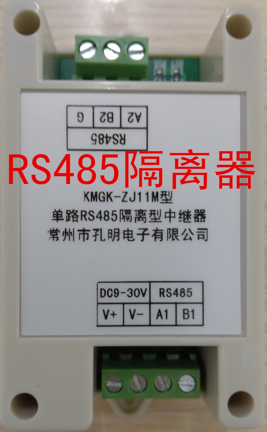 Tb6560 3a Stepping Motor Driver Drive Plate Single Toshiba C20 Wiring Diagram Contactor Industrial Grade 485 Isolator Rs485 Repeater Amplifier Range Extender