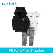 Carter's 3-Piece baby children kids clothing boy spring&summer Baby soft Cardigan Set 126H171