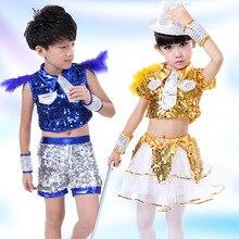 Детский костюм для мальчиков и девочек, модный хип-хоп джазовый танцевальный костюм, вуаль с блестками, костюм для сцены
