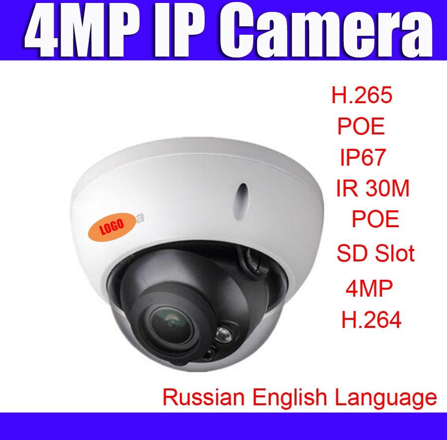 4MP ip camera IPC HDBW4433R S h.265 Vervangen IPC HDBW4431R S IK10 IP67 Waterdicht met POE SD Card slot CCTV netwerk camera-in Beveiligingscamera´s van Veiligheid en bescherming op AliExpress - 11.11_Dubbel 11Vrijgezellendag 1