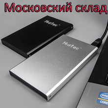 Dispositivos de Almacenamiento externo USB 2.0 de 60 GB de Disco Duro Portátil HDD Disco Duro disco Duro Drive Dispositivos de Almacenamiento de Escritorio Del Ordenador Portátil