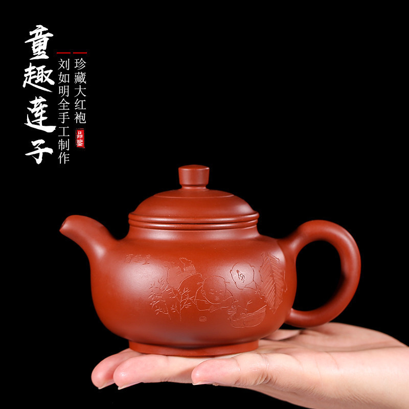 Yixing authentic undressed ore dahongpao are recommended by the manual tong qu lotus seed teapot big ml teapotYixing authentic undressed ore dahongpao are recommended by the manual tong qu lotus seed teapot big ml teapot