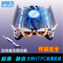 Free shiping 4pin fan, 2 heatpipe, 27mm height for HTPC mini case, for Intel 775/1155/1156, CPU fan, CPU cooler, PcCooler S85