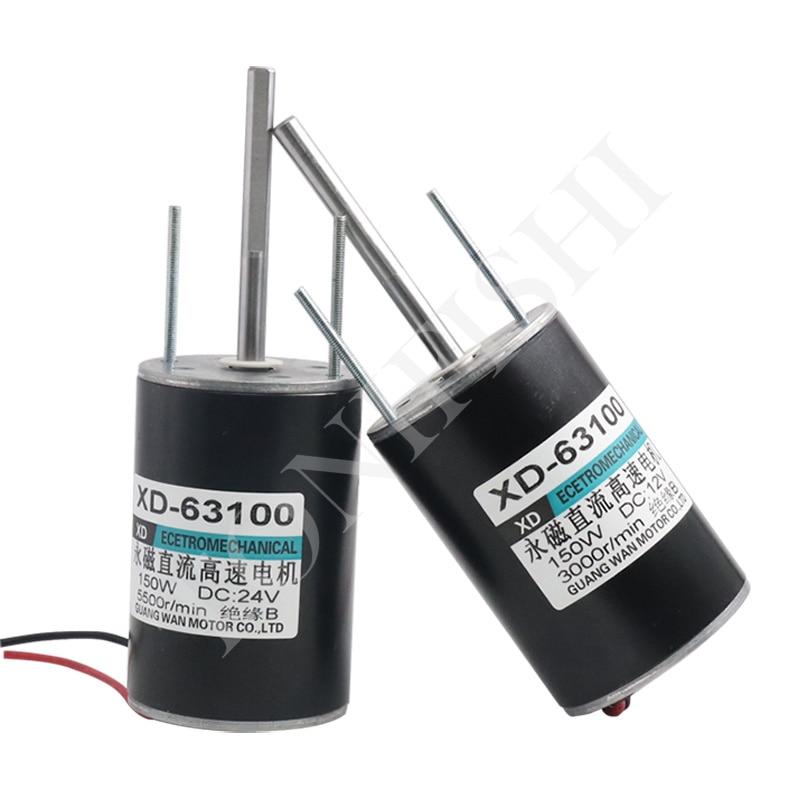 DC motor 12V 24V 150W high speed speed regulating motor is reversed