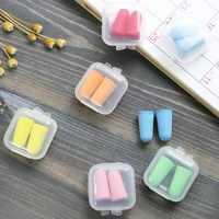 WIILII 1 Pc Mini Klar Kunststoff Kleine Box Schmuck Ohrstöpsel Lagerung Box Fall Container Perle Make-Up Klar Organizer Geschenk Lagerung