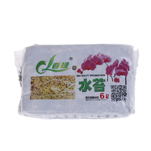 6L Moss Garden Supplies Moss Sphagnum Moisturizing Nutrition Organic Fertilizer For Orchid