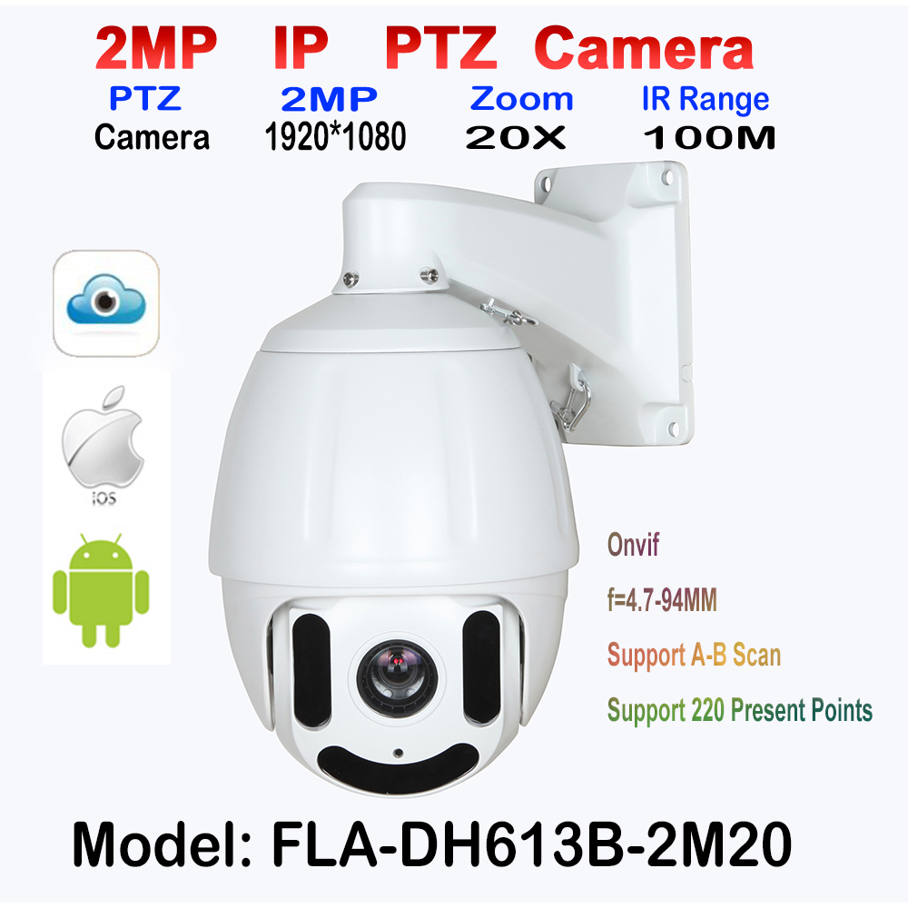 7 Inch 2MP IP PTZ Camera IR 100M 20X Outdoor optical zoom Outdoor Waterproof IP66 1080P IP speed dome camera Support onvif auto tracking ptz camera 7 inch ir speed dome camera ccd 700tvl 36x optical zoom ir 150m osd menu outdoor ptz camera