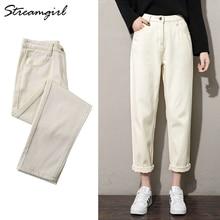 Широкие джинсы с высокой талией, женские джинсовые штаны-шаровары,, женские белые прямые Джинсы бойфренда, свободные для женщин, хлопковые шаровары