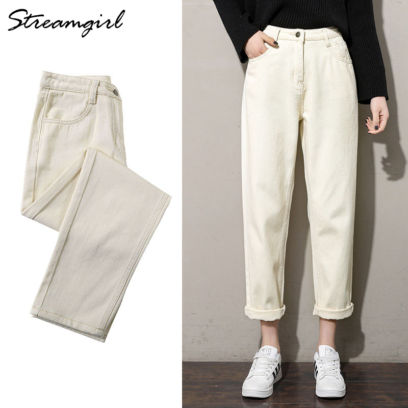 Wide Jeans With High Waist Women Harem Denim Pants 2019 Ladies White Straight Boyfriend Jeans Loose For Women Cotton Harem Pants