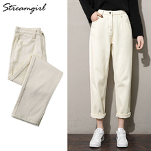 Wide Jeans With High Waist Women Harem Denim Pants 2019 Ladies White Straight Bo