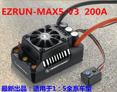 Hobbywing EzRun Max6- / Max5 V3 160A / 200A Speed Controller Waterproof Brushless ESC for 1/6 1/5 RC Car Islamabad