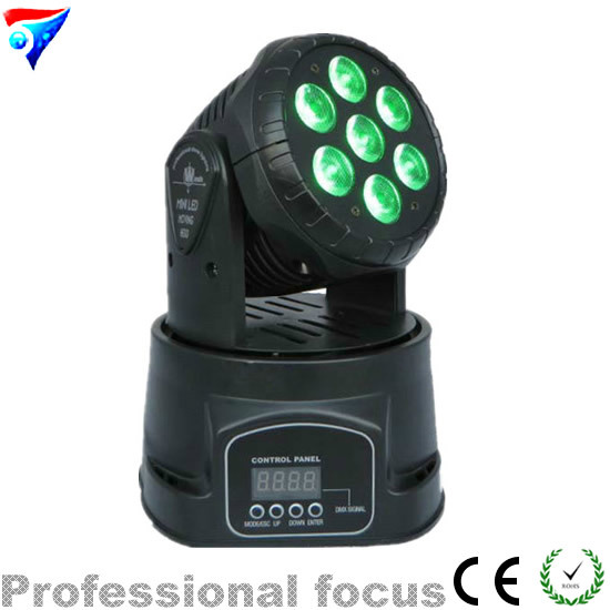 Factory direct sale 4 in1 RGBW 7X12W Led Moving Head Light,Disco DJ Party Night Club Pub Bar 7*12W LED moving head Wash light factory price 4pcs led moving head zoom wash light 36x10w rgbw 4 in1 stage night club disco bar uplighting fast