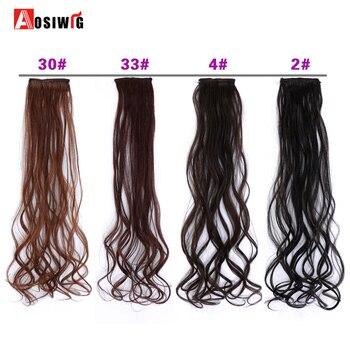 Extensiones de pelo largo ondulado de Color puro sintético 1 pieza 2 extensiones de pelo de fibra de alta temperatura con Clip para mujeres AOSIWIG