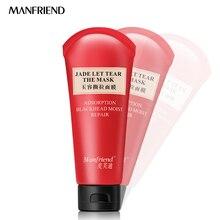Skin Care Mask Moisturizing Whitening Acne Treatment Deep Cleaning Skin Exfoliating Blackhead Anti-Aging  Face Care Facial Cream