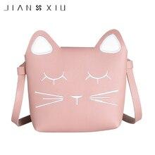 JIANXIU детская модная сумка-почтальон мини девочка милый кошелек дети сумка через плечо для девочек мини сумки на плечо