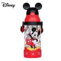 Coupe Disney coupe enfant coupe sippy bébé avec paille coupe d eau dessin animé pratique bouilloire d été étanche