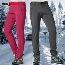 New Winter Fleece Lined Unisex Hiking Pants Men Windbreaker Waterproof Hunting Climbing Softshell Pants Ladies Slim Fit Trousers