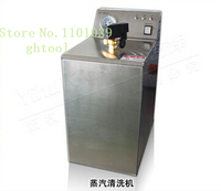 High Quality Jewelry Gold Silver Washing Machine 5LSteam Cleaner Machine For Jewelry and Denture jewelery tools