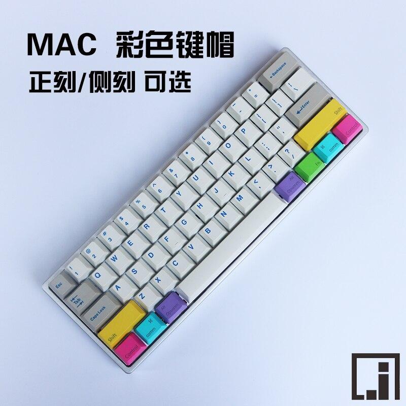 Mac Add On RGBY Mechanical Keyboard Add-on Kit PBT Keycap Command Option Cap OEM