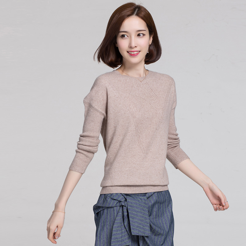2017 Autumn Winter NEW womens O-collar pure Cashmere Sweater fashion V-type jacquard design knitted pullover soft Sweater