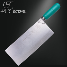Free Shipping LILIAO Stainless Steel Kitchen Chef Slicing Sang Knife Handmade Professional Slice Meat Vegetable Cutting Tool