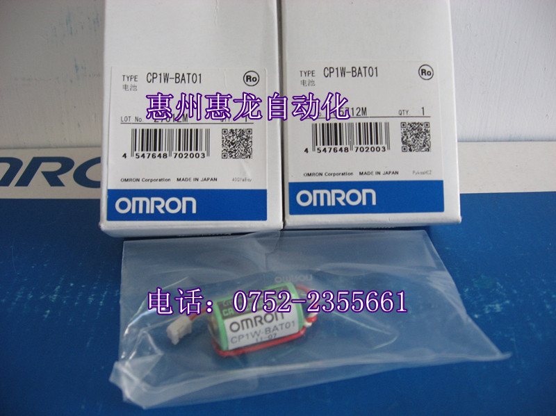 [ZOB] Supply of new original original - - PLC electromagnetic CP1W-BAT01  --5PCS/LOT the supply of the original electromagnetic valve 4v410 15 dc24v