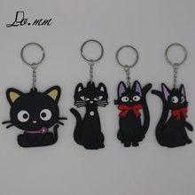 noir chatte et jouets www ébène lesbienne com