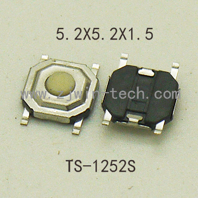 50PCS 5.2x5.2x1.5mm Light Touchig Push Button Silicone Momentary Tact switch more low-profile 4pin SMD Surface Mounting