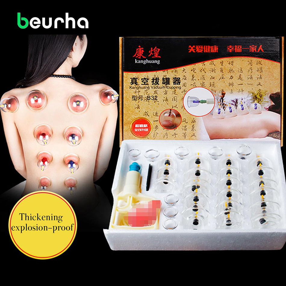 32PCS/Set Medical Vacuum Cupping With Suction Pump Suction Therapy Device Set Herapy Kit Body Relaxation Healthy Massage Set 12pcs cups 6pcs magnetic needle extension tube pump chinese modern vacuum healthy cupping set massage therapy suction apparatus